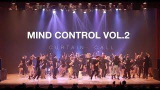 MIND DANCE(마인드댄스) MIND CONTROL Vol.2 (WITH)    Curtain-Call (커튼콜)