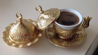 Как сварить Кофе в турке по-турецки. Кофе по-Восточному/ Турецкая кухня. Türk kahvesi. Türk mutfağı