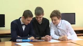 ГТРК Белгород - В школах проходят уроки безопасного интернета