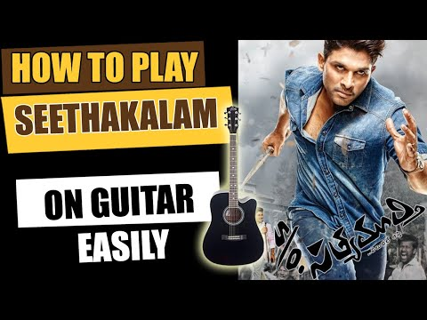 Seethakalam - Guitar Tutorial - Telugu Guitar Songs