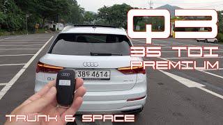 더 뉴 아우디 Q3 35 TDI 프리미엄 트렁크 & 2열(The New Audi Q3 35 TDI Premium trunk & space)