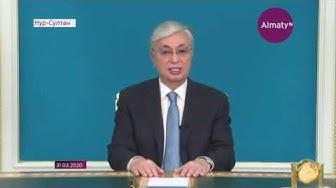 Токаев поручил провести индексацию пенсий, пособий и адресной социальной помощи на 10% (01.04.20)