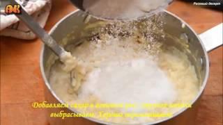 Рисовый десерт. Видео рецепт