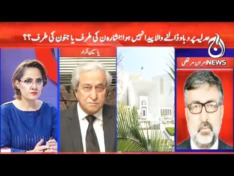 G For Gharida -  16 December 2017 - Aaj News