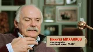 Сергей Бодров. Где ты, брат 2011