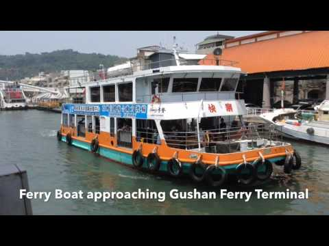 Ferry Tour (Part 2) - Kaohsiung, Taiwan