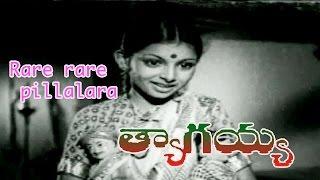 Rare Rare Pillalara Song from Thyagayya Telugu Movie | Chittor V.Nagaiah | Hemalatha Devi