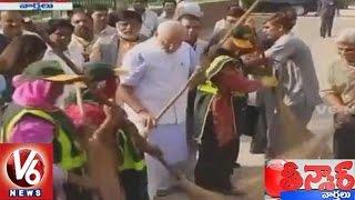 India Celebrates Gandhi Jayanti With Swachh Bharat   Teenmaar News   V6 News