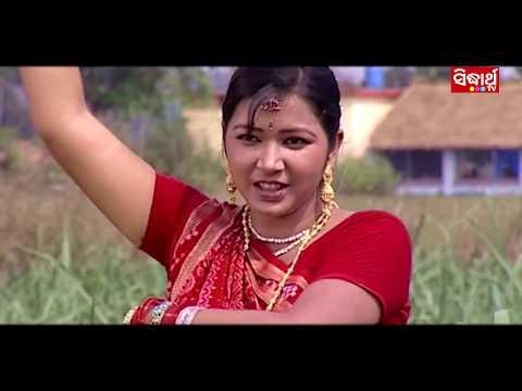 PHUTI GALA ଫୁଟି ଗଲା || Album-Jay Maa Tarini || Anusuya Nath || Sidharth TV