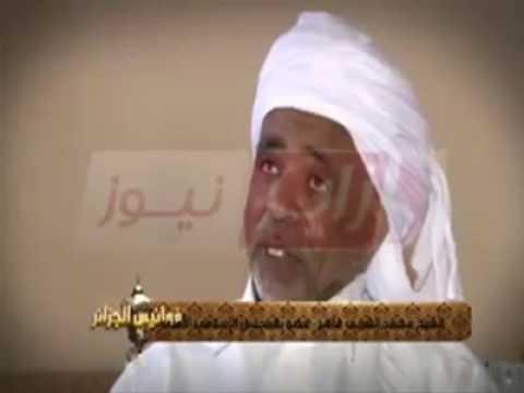 الشيخ سيدي محمد بلكبير رحمه الله و غفر له !