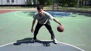 Баскетбольный комплекс для улучшения дриблинга. Выполняется ежедневно.
