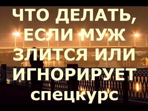 «Курс выживания для девочек» Галина Калинина аудиокнига