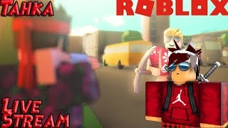 Roblox||| Island Royale || Road to 700 and FAA