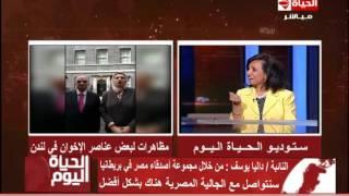 داليا يوسف: شباب الHعمال أبدوا غضبهم من الحكومة البريطانية
