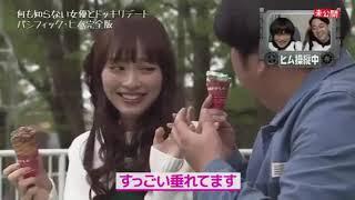 パシフィックヒム 内田理央 未公開.