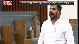 Minister Anil Kumar Speech About Tenders Regarding Sand Issues | MAHAA NEWS