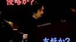JohnMang 1 of 5 ジョン万次郎 検索動画 14