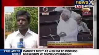 الأخبار X : تواجه الأطراف Vanzara رسالة - دينار(U), SP خلق ضجة في راجيا سابها