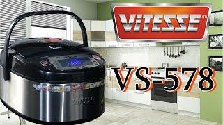 Мультиварка Vitesse VS-578