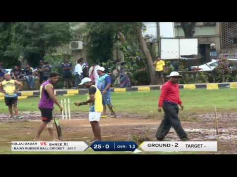 SHREE XI VS SOLJAI DADAR |  Vikhrolians Cricket Club 2017 | Mumbai