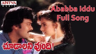 Ababba Iddu Full Song || Choodalani Undi Movie || Chiranjeevi, Soundarya
