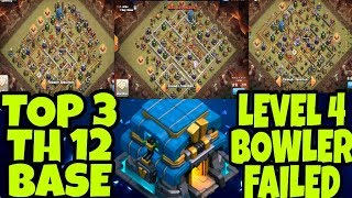 WOW TOP 3 TH12 BASE | TH12 WAR BASE ANTI 3 STAR | TH12 ANTI EVERYTHING | TH12 BASE | clash of clans