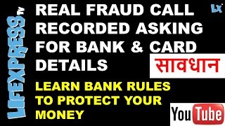 Real fraud call recorded asking for bank and card details | Learn how to protect your money thumbnail