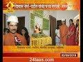 Nashik | Police Commissioner | Vishwas Nangre Patil On Ganesh Chaturthi