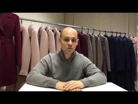 Оптовые поставки Пальто по всей России
