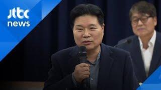 """""""적폐 마녀사냥 안 돼"""" 지도부까지 나선 한국당, 한유총 손잡나"""