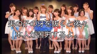 渡辺美奈代、浅香唯が語る「SMAP、ハンパないっすよ...」驚きのエピソー...