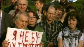 """Чеченский капкан часть №4 """"Террор"""""""