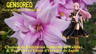 【Megurine Luka】私鉄の仲間たち; 私鉄総連歌:La Chanson de PRU. 【Vocaloid 2】;巡音ルカ