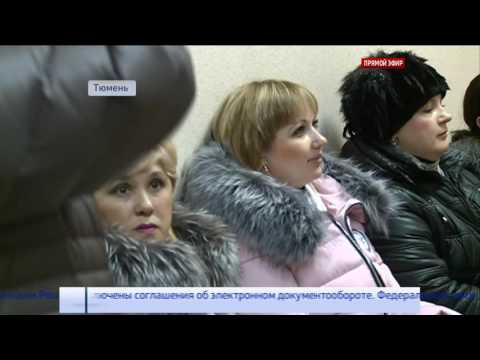 ФССП списала деньги с карт должников Тюменской области