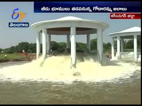 Godavari Water Trail Run From Yellampalli Project to Narayanpur Dam Completed