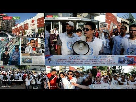 تفاصيل فضيحة/ كارفور مكناس Carrefour Meknès ( ويسلان نيوز)