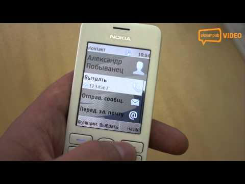 Обзор Nokia 206 Dual Sim