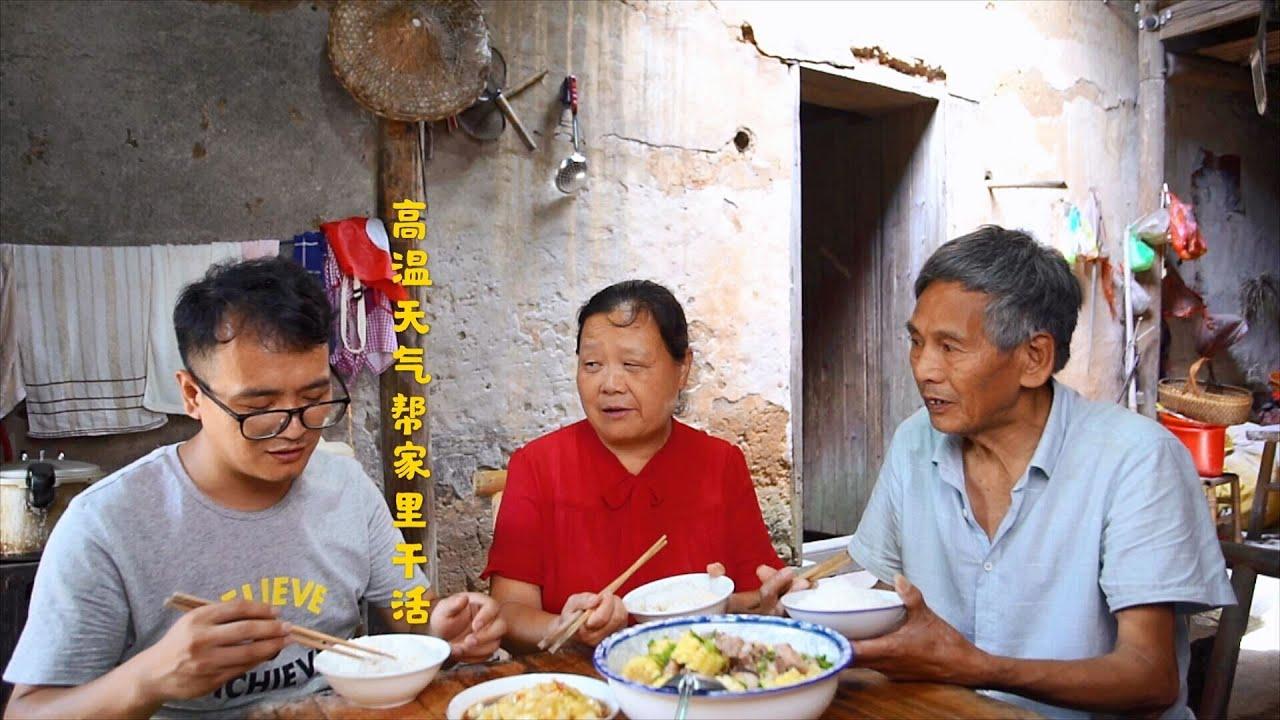农村小伙领证后和父母同住,36度高温地里干活,看大妈让儿子吃啥