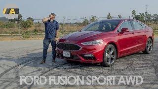 Ford Fusion Sport, el sedán mediano NO premium más potente en México
