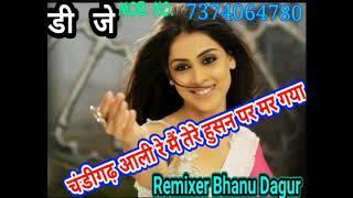Chandigarh Aali Re ME TO Tere Husan Pe Mar Gya DJ Song Remixer Bhanu Dagur
