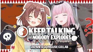 【ころね視点】 日本語と英語で爆弾解除に挑戦する2人【Calliope Mori COLLAB】