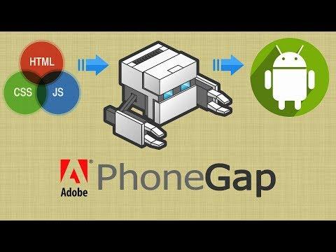 Как просто сделать Приложение на Android зная HTML и CSS, Adobe PhoneGap Build Сборка под Android