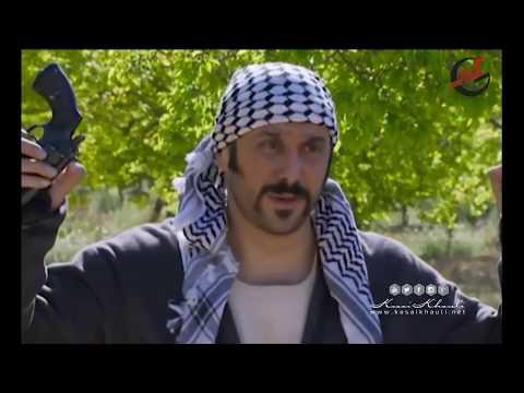قصى خولى عبود الشامى والمختار  مسلسل رجال العز  Kosai Khauli