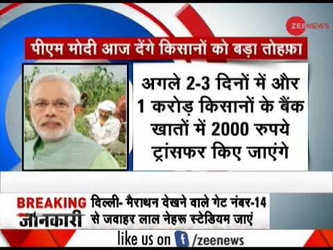 Morning Breaking: PM Narendra Modi to launch PM-KISAN in Gorakhpur today
