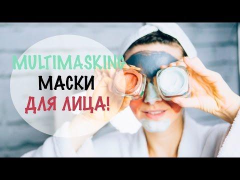 МУЛЬТИМАСКИНГ|| Маски Loreal Магия Глины
