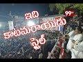 Janasena Chief Pawan Kalyan katamarayudu Style in Pithapuram | JanaSena Porata Yatra | 99 TV Telugu