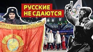 Как наши болеют на Олимпиаде? // Алексей Казаков