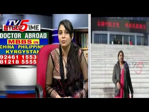 How to do MBBS in Abroad | Doctor Abroad : TV5 News