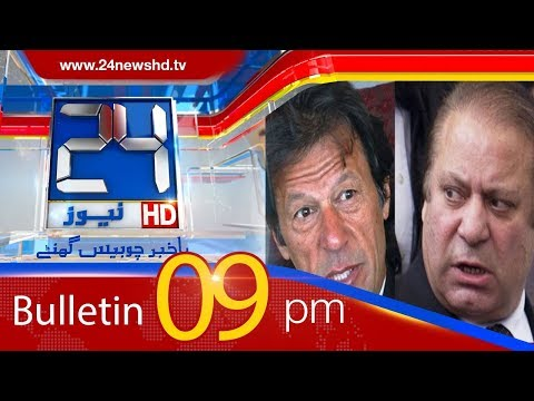 News Bulletin | 9:00 PM | 4 May 2018 | 24 News HD