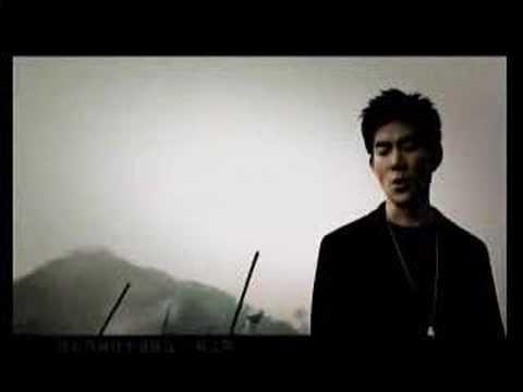 任賢齊 誅仙我回來 MV